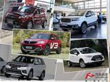 便宜也能买好货 8万元级小型SUV推荐