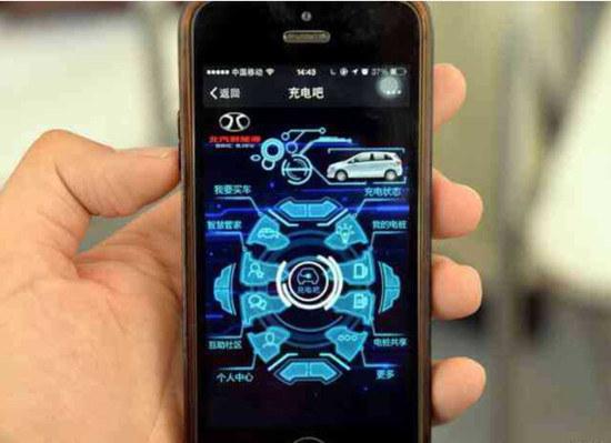 用户使用手机就可以轻松的查询到附近的充电桩/站,极大的解决了新能