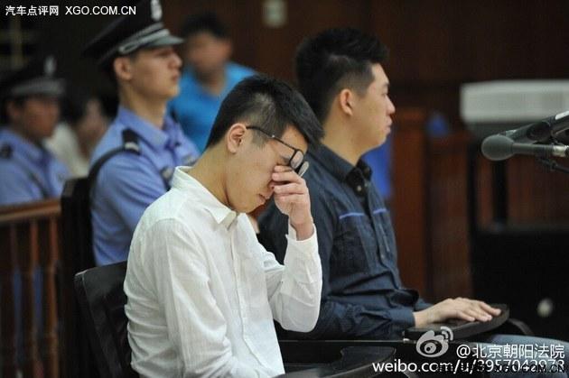 北京大屯路法拉利兰博基尼飙车案宣判