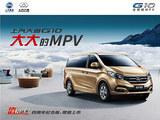 上汽大通新增G10纪念版 6月10日将上市