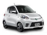 知豆D2纯电动车正式上市 售15.88万元