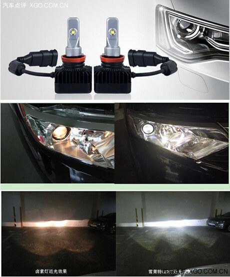 汽车近光灯改装 选氙气灯还是led灯高清图片
