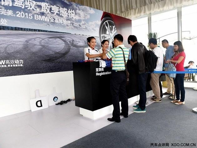 驾驭激情 2015BMW全系体验北京星德宝站
