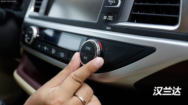 汽车福特锐界空调面板电路图解