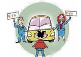 优车课堂16期:卖二手车哪种方式最合适
