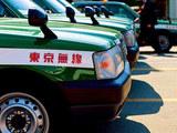 你知道吗 原来日本的出租车也拒载?