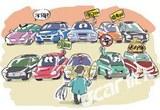 优车课堂27期:二手车交易里的数字学问