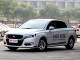 DS 5LS将新增1.8T车型 将输出204马力