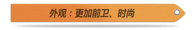 贵族血统 骑士精神 新款DS 5购买指南