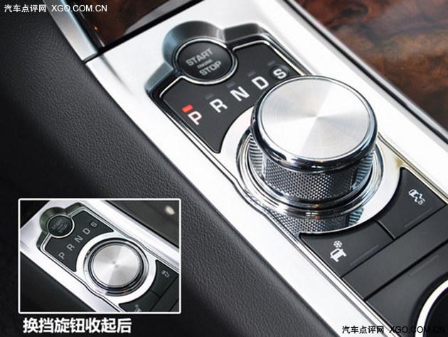 △ 升降式换挡旋钮创意独特,熄火时旋钮降入中控台中,点火后缓缓升起