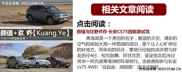 有四驱才SUV 3款15万近期热门SUV推荐