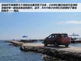 一汽丰田RAV4沿海游记