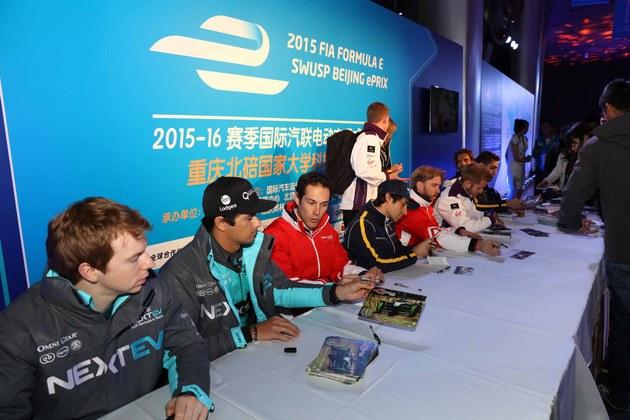 2015国际汽联电动方程式锦标赛北京开幕