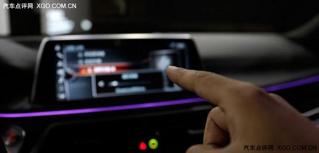 科技向前 全新BMW 7系驾乘体验