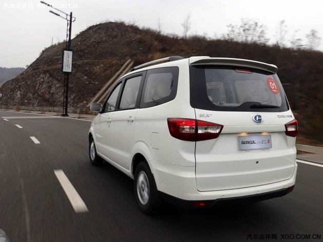 微面新星 试驾昌河汽车全新福瑞达M50S高清图片