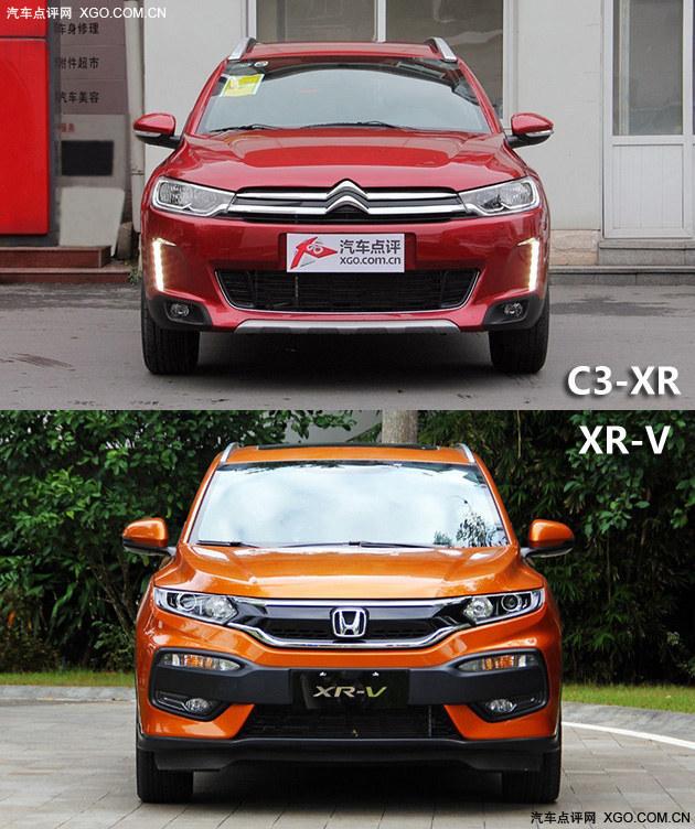 更动感更实用 东雪C3-XR对比本田XR-V