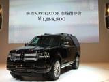 2015广州车展 新款领航员售价118.88万