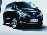 2015广州车展 新款风行CM7售14.99万起