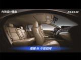 2016款Acura RDX广州车展正式上市