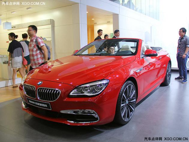 2015广州车展 宝马新款6系售106.8万起