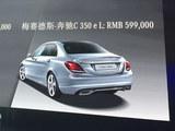 轿车超五成 广州车展44款首发新车一览