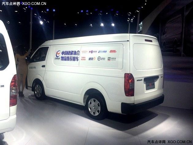 2015广州车展 金杯新海狮/大海狮上市