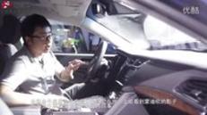 2015广州国际车展福特金牛座介绍