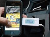 为何无法充电?USB口输出电流测试(二)