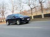 表现均衡稳定 国产Jeep自由光性能测试