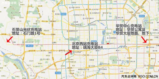 点评大调查 北京新建大型充电桩现状