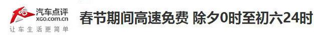 2015编辑曾试驾最深刻车型(三)