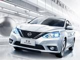 新款轩逸将于3月4日上市 共推7款车型