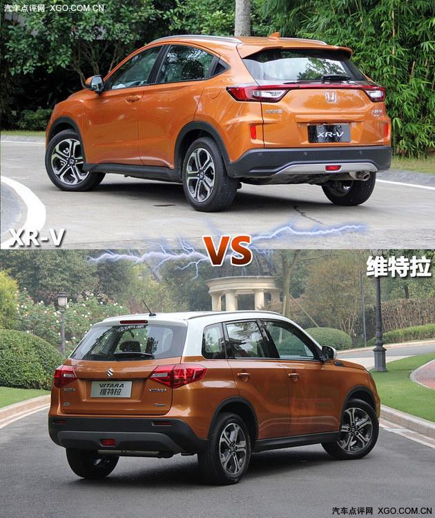 个性差异明显 铃木维特拉对比本田XR-V