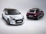 新款DS 3日内瓦车展首发 增1.6T车型