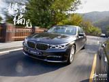 抛掉偏见 试驾全新BMW 730Li豪华型