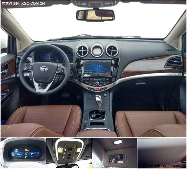 比亚迪S7新增两款新车 售13.69-14.69万