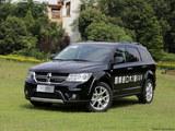 新款酷威3月11日上市 增2.0T柴油动力
