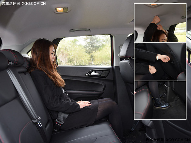 不变 试驾华晨中华V3二代高清图片
