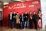 2016改装领袖年度峰会苏州成功举办