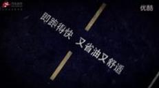 江铃全新驭胜S350 发动机介绍