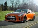 2016纽约车展 日产2017款GT-R正式发布