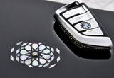 宝马7系大师版全球仅6台 比钻石更闪耀