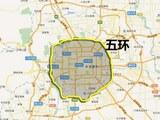 北京车辆尾号限行延续一年 4月11日轮换