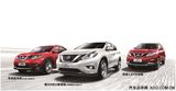 东风日产三箭齐发 合资最强SUV阵容强势集结