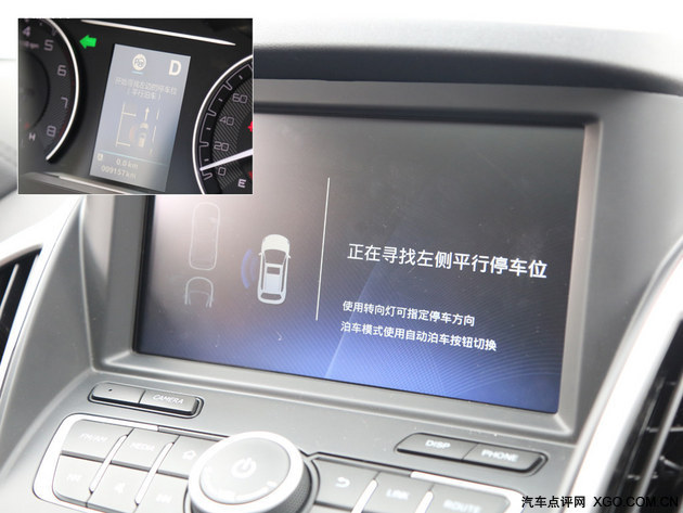 动力很活跃 试东风风神AX7全新1.4T车型高清图片