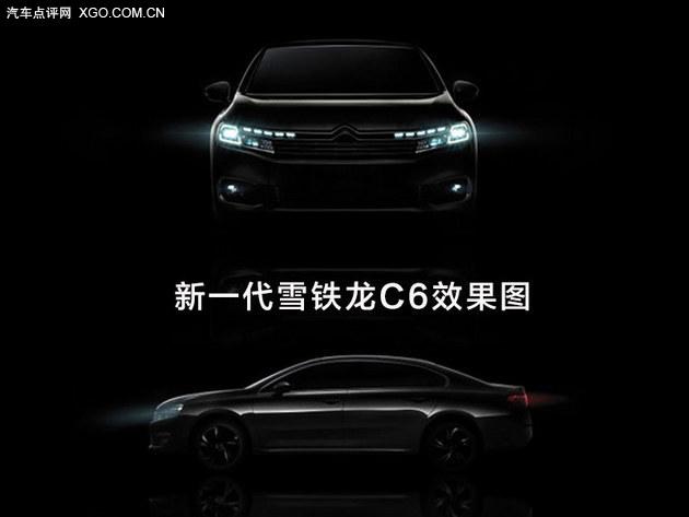 东风A9上市前瞻 自主新旗舰你买吗?