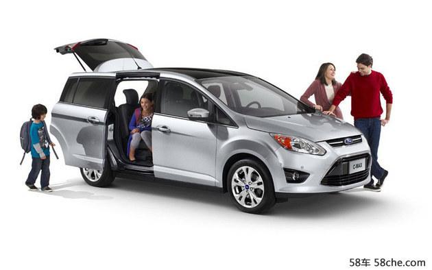 扩充产能需求 福特宣布将在墨西哥建厂