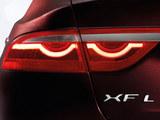国产捷豹XFL将下半年上市 北京车展亮相