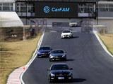 CarFAM邀你度周末 嗨谷汽车公园聚会
