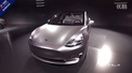 ����ʵ�� Tesla Model 3